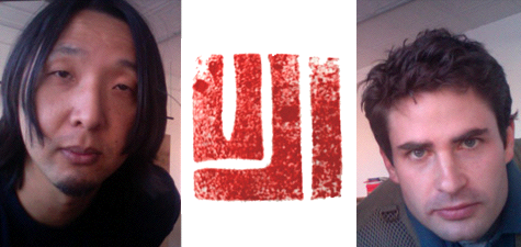 Uji Film's E. Joong-eun Park and Michael Graziano