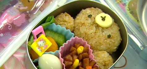 Bento Box:  Art for Kids